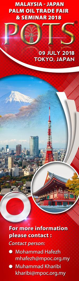POTS Japan 2018