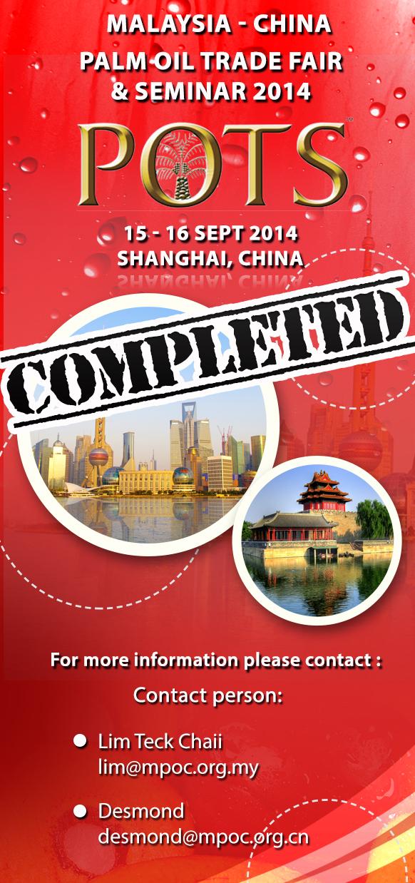 POTS China