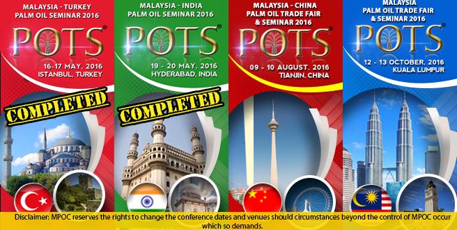 Palm Oil Trade Fair and Seminar (POTS) 2016 Announcement